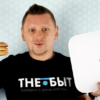Сколько весит главный редактор: неделя с умными весами Xiaomi